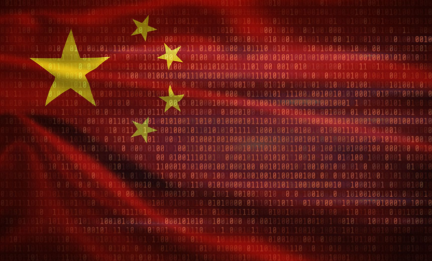 Alert: Chinese Malware Targeting IT Service Providers