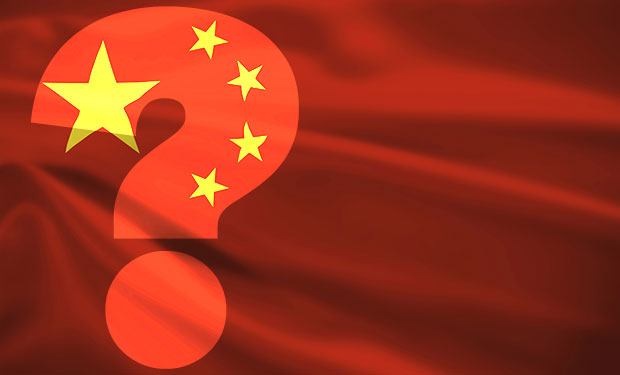 Anthem Attribution To China Useful BankInfoSecurity