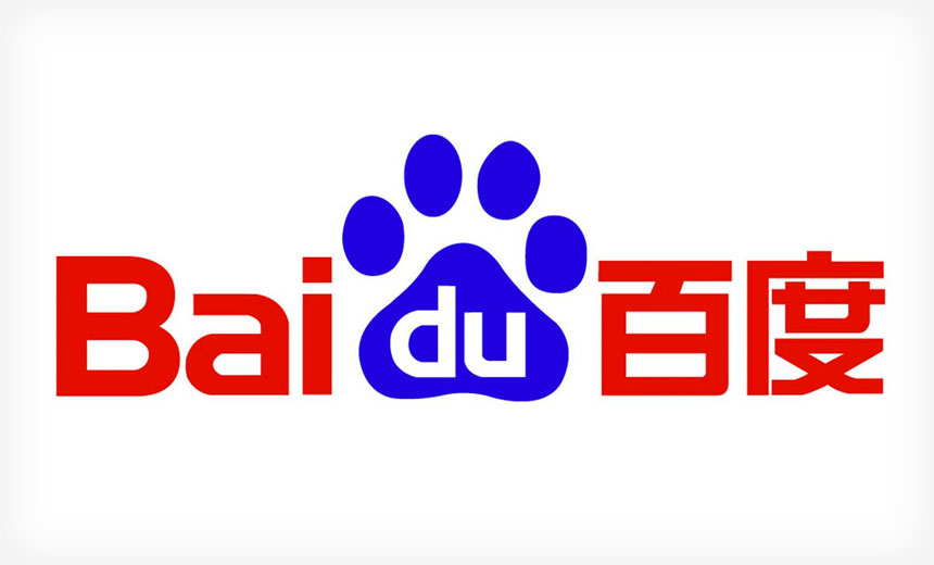 Baidu Search Toolbar Tapped to Steal Data
