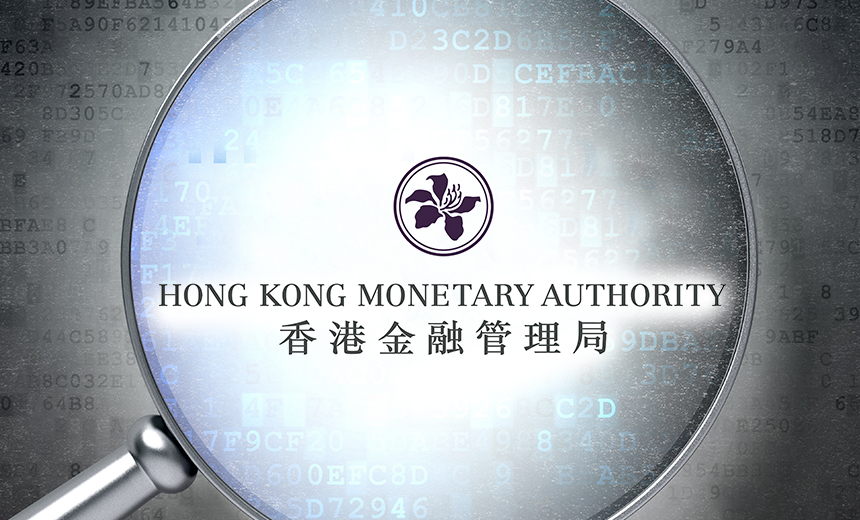 Hong Kong Monetary Authority: A 3-Pronged Strategy for Secure Banking