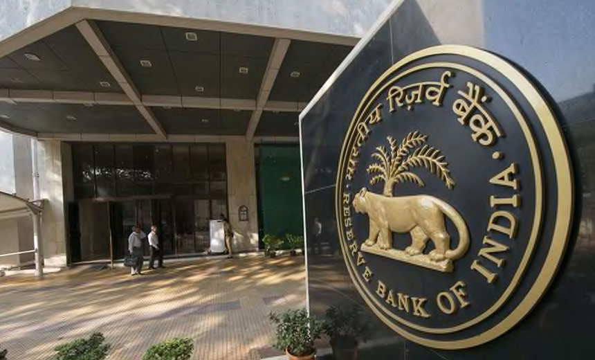 Indian Bank Fined for Not Meeting RBI Security Guidelines