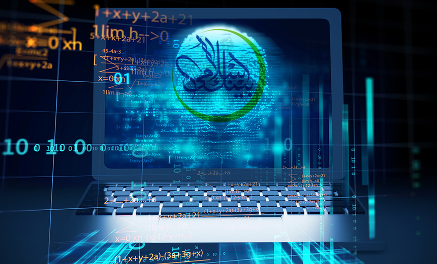 Pakistani Banks Urged to Beef Up Security After Cyberattack