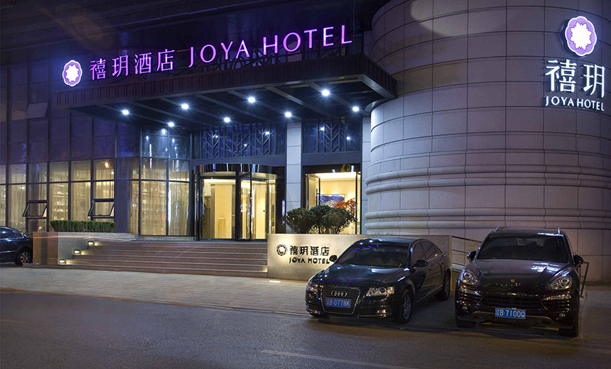 Police Probe Sale of 130 Million Chinese Hotel-Goers' Data