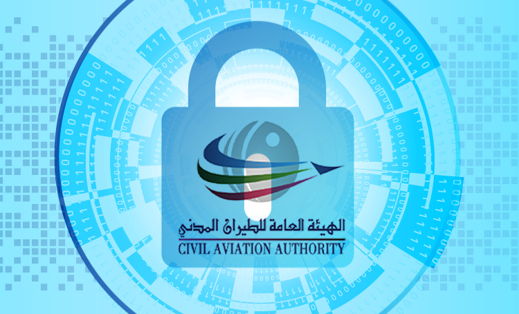 Qatar Issues Aviation Cybersecurity Guidelines