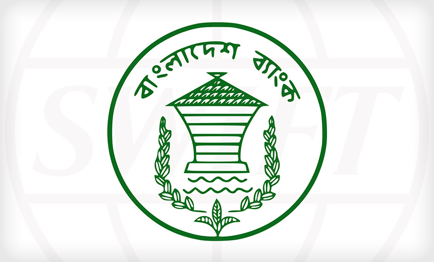 Bangladesh Bank Ends FireEye Investigation Into Heist