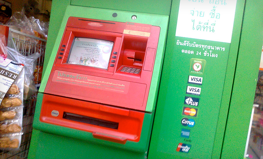 'Ripper' ATM Malware: Where Will Cybercriminals Strike Next?