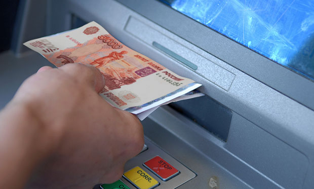 Malware Attacks Drain Russian ATMs