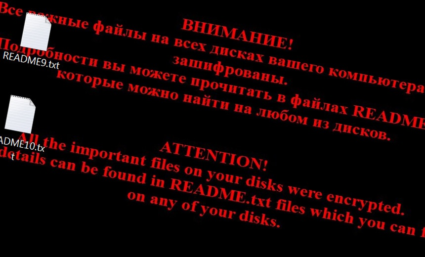 Shade Ransomware Operation Apparently Shuts Down