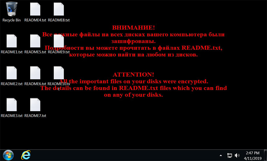 Ransomware Analysis: 'Shade' Surges; Other Trends Emerge