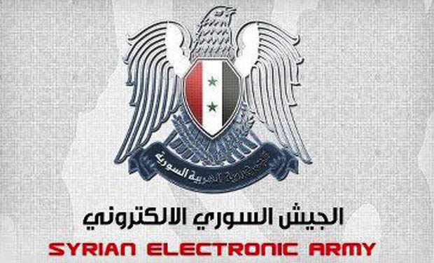 Syrians Claim U.S. Army Website Hack