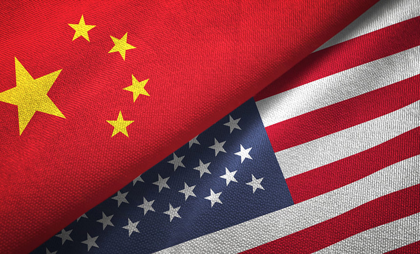 US Blacklists 7 Chinese Supercomputer Entities