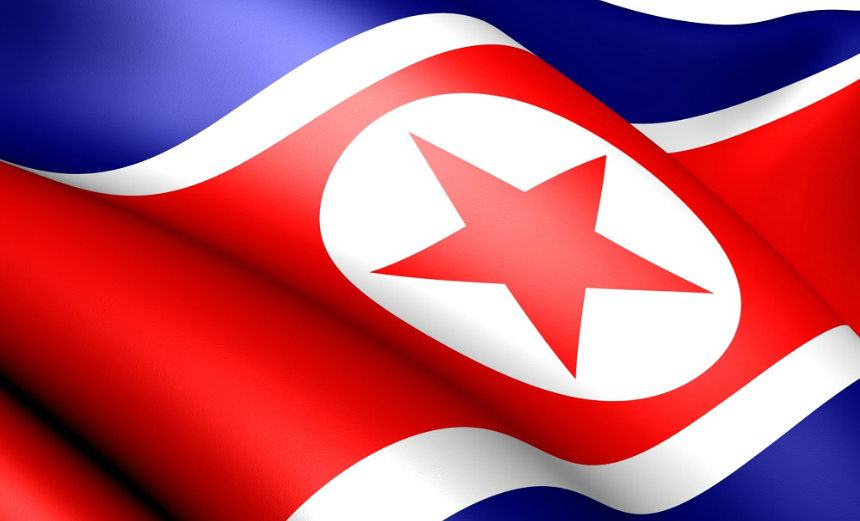 US CERT Warns of N. Korean 'Hoplight' Trojan